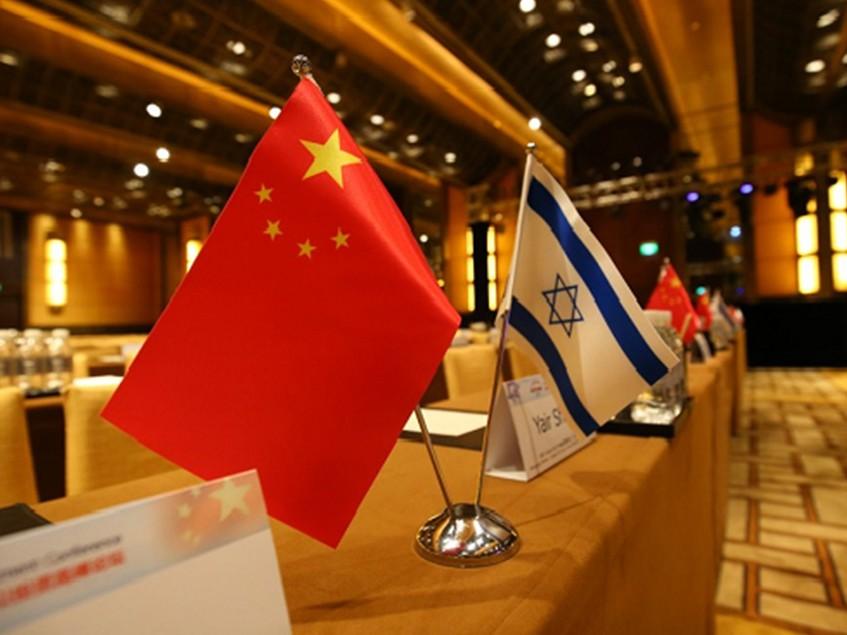 500 משקיעים סינים נפגשו עם יזמי סטארט-אפ ישראלים בעיר פושאן