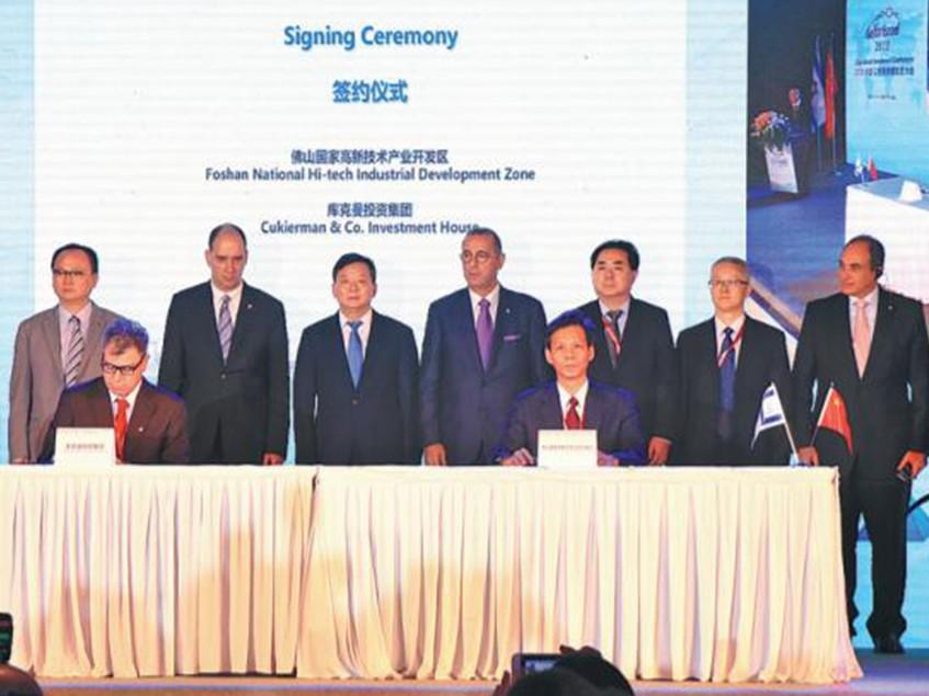 Innovative Israeli enterprises seeking stronger ties in China