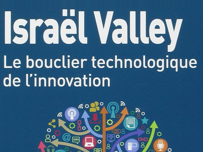CCIIF & IsraelValley, 26. Nov à Paris. Edouard Cukierman on « Venture Capital ».