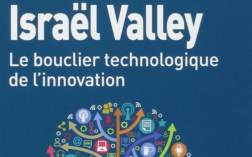 科技之盾炼就创新的国度讲座