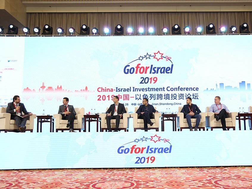 מחוז שנדונג, מהאזורים הכלכליים המשגשגים בסין יארח את כנס ההשקעות הבינלאומי GoforIsrael