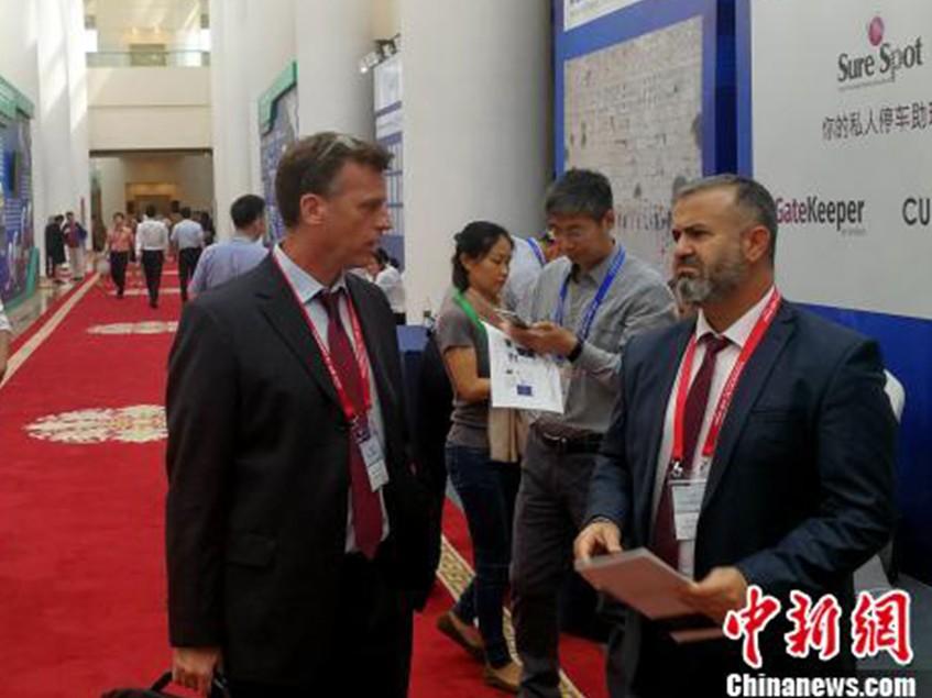 """第22届""""走向以色列""""2019中国——以色列跨境投资论坛举行"""