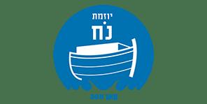 The Noah Initiative (Israel)