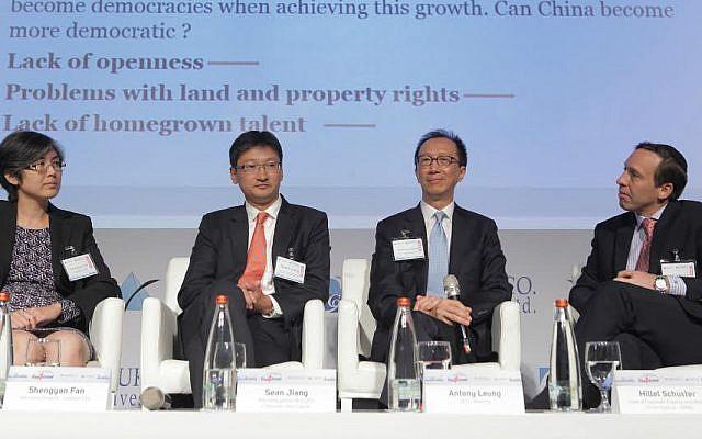 Mobileye, ReWalk to attend Shanghai conference