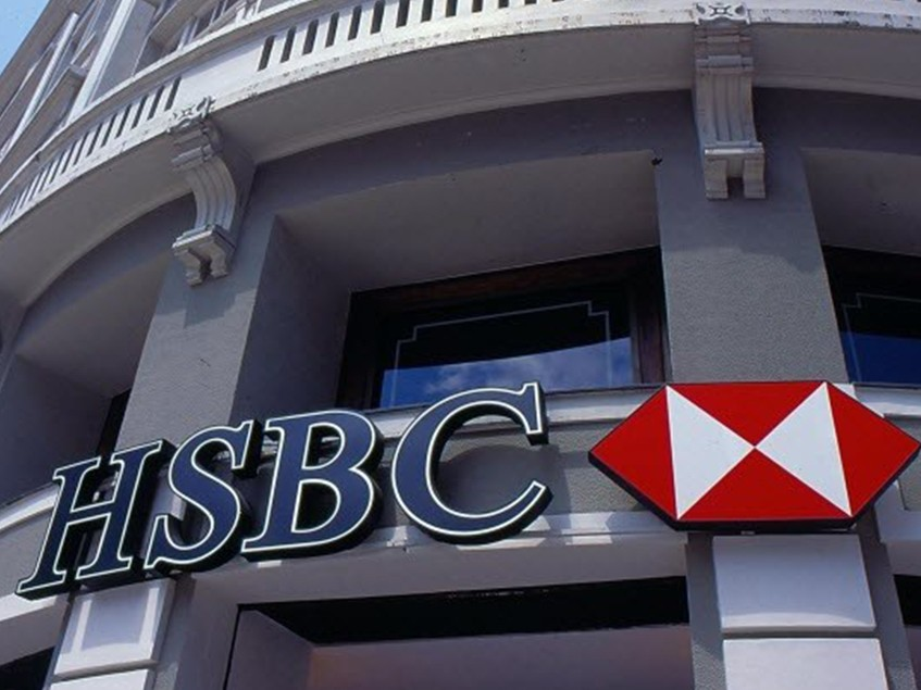 HSBC invests US$5 million in the Catalyst Fund