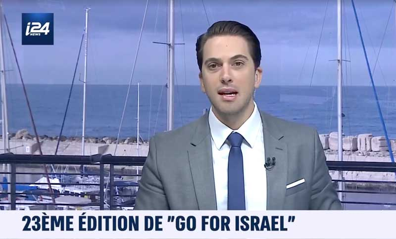 GoForIsrael 2019 à la Une d'i24news