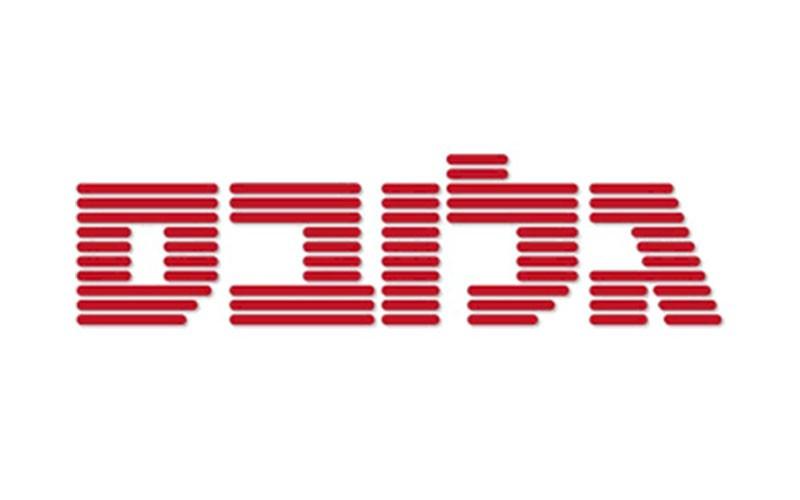 חברת Arbe ,שמפתחת רדאר לנהיגה אוטונומית, גייסה 32 מיליון דולר