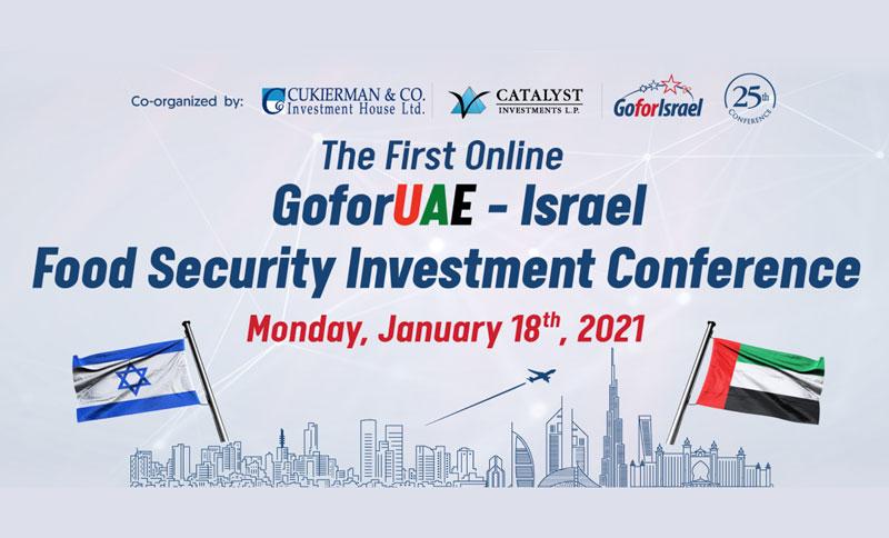 """Die erste Online-Veranstaltung von GoforUAE – """"Israel Food Security Investment"""" Konferenz"""