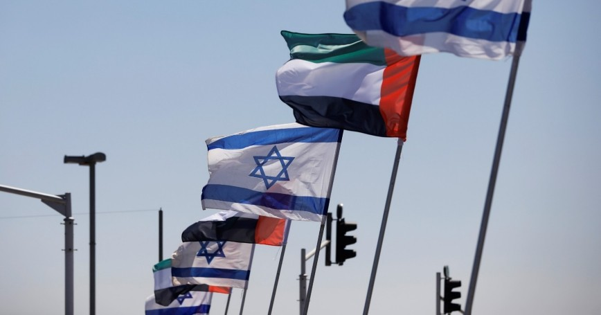 """""""There is no limit to what Israel and the Emirates can do together"""""""